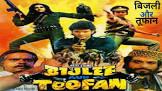 Vasanthi Chathurani Mangala Thegga Movie