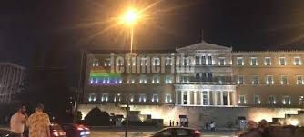 Image result for εικόνες pride