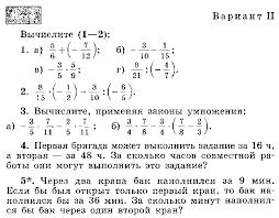 Контрольная работа по математике в классе к УМК С М Никольского  hello html 71c7a361 gif
