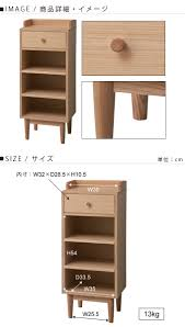 Living Room Chests Cabinets Plank Rakuten Shop Rakuten Global Market Quotchest Side Chest