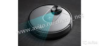 <b>Робот</b>-<b>пылесос Xiaomi Viomi Cleaning</b> Robot - Для дома и дачи ...