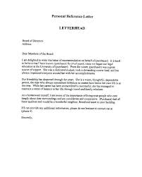 Cover Letter Referred By Cover Letter Referred By Employee Elegant
