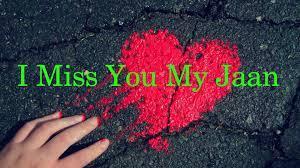 Love You Jaan Wallpapers Wallpaper Cave ...