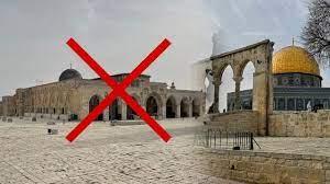 هذا ليس المسجد الاقصى!! - YouTube