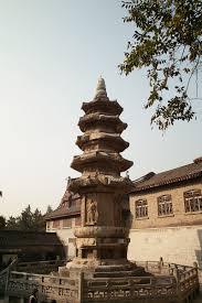 7 Days Inn Changsha Ba Yi Road Jun Qu Branch Nanjing Howlingpixel