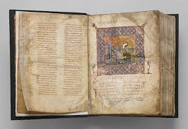 the art of the book in the middle ages essay heilbrunn  jaharis byzantine lectionary