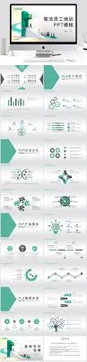 Employee Training Powerpoint Simple Employee Training Ppt Template_powerpoint Template_slide