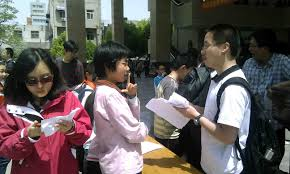 team ustc foodsafety igem org our team member shan zhou is checking the answers