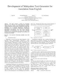 Pdf Development Of Malayalam Text Generator For Translation From