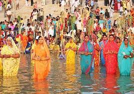 Image result for images of chhath pooja
