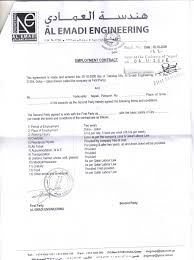example job offer uae counter job offer letter negotiation letter energy overseas pvt
