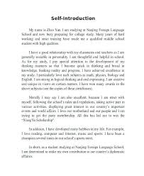 Example Of Creative Writing Essay About Yourself High School Sample
