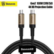 <b>Baseus Cafule Series</b> Gen2 100W 4K High Definition Projection ...