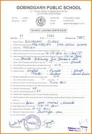 School Certificates Pdf Template School Leaving Certificate Template 18