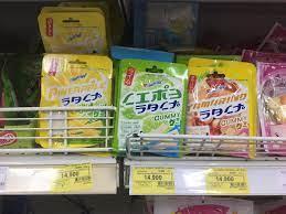 Hệ thống siêu thị BigC đang khuyến mãi... - Bánh Kẹo Thái Lan