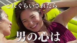 田尻 バチェラー