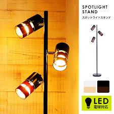 stylish lighting living. Coupon Distribution In (1st, 20:00-6-02:00) Stylish Lighting Living E