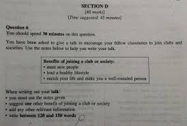 ponponproduction pt english essay example talk pt3 english essay example talk