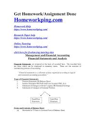 financial statements and financial analysis get homework assignment done homeworkping com homework help