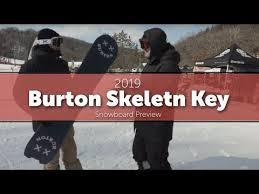 Burton Skeleton Key Snowboard Review Ski Judge
