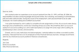 letter of recommendation for former employee template accountant reference recommendation letters 15 samples formats