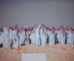 ناصر_البراق | صور.. جموع غفيرة تشارك في تشييع ودفن جثمان الأكاديمي ناصر  البراق