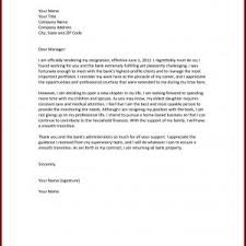 Job Resignation Letter For Marriage Reason Archives - Emmakatedesign ...