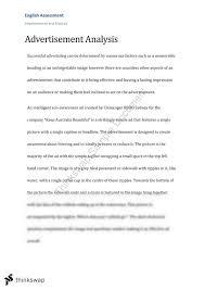 pratt institute undergraduate application essay