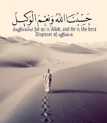 Quran Quotes Classy 48 Beautiful Quran Quotes Verses Surah [WITH PICTURES]