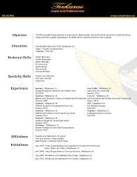 Adobe Indesign Resume Template Marvelous Adobe Indesign Resume