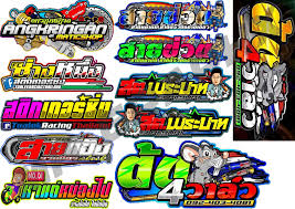 Thailand Sticker Design For Motorcycle Thai Stickers 7 Thailand Concept Stickers A4 Size Custom Decals Stickers Vinyl High Quality Printed With Laminate No Fade All Weather Waterproof