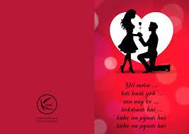 Kaho Na Pyar Hai Greeting Card -