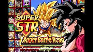 How To Get Victory Light In Dokkan Battle Dbz Dokkan Battle Super Battle Road My Super Str Team Item Breakdown Global