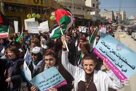 hundreds of palestinian women on qalandia to protest i the demonstration was organized by various palestinian women organizations mee anne paq and ahmad al bazz