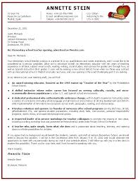 Cover Letter For English Teacher Teacher Cover Letter Example