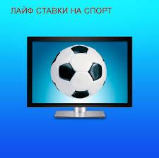 прогнозы на спорт бесплатно ставки от профессионалов бесплатно