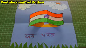 How To Make National Flag Of India 3d Card Independence Day Card Making Flag Card Making