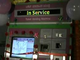 Metro Ticket Vending Machines Awesome Ticket Vending Machines Installed At Metro Stations YouTube