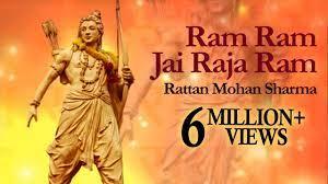 RAM RAM JAI RAJA RAM | राम राम जय ...