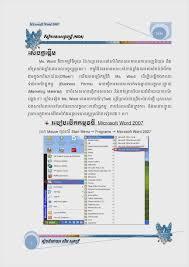 Microsoft Word Newsletter Word Newsletter Template Hebrew Valid Newsletter Template Ms Word