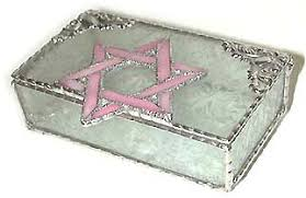 perfect bat mitzvah gift pink stained gl jewelry box jewish design 3 1 2 x 6 reviews