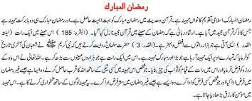 ramadan kareem importance of ramadan importance of ramadan importance