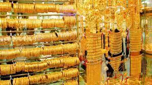 أسعار الذهب اليوم 10 مارس 2021 في محلات السعودية.. وعيار 21 يسجل 183.88 ريال