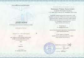 Красный диплом пгупс Высылаем макет диплома для проверки в электронном виде Доставка и оплата Почему именно мы Только настоящие бланки ГОЗНАК Быстрое изговление