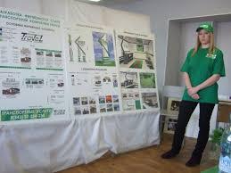 РГППУ Защита дипломных проектов на кафедре Дизайн интерьера в  на кафедре Дизайн интерьера в 2009 году