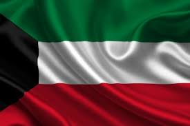 الكويت ile ilgili görsel sonucu