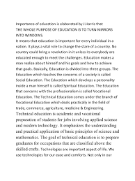 essay on purpose of education co essay