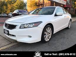 used 2008 honda accord cpe in jersey city new jersey zettes auto mall