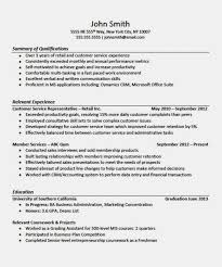 Retail Resume No Experience Pin By Its Still Dawn On Life Skills Stuffs Cover Letter