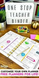 Teacher Binder Templates Lesson Plan Template Teacher Binder Templates Cute Cover My